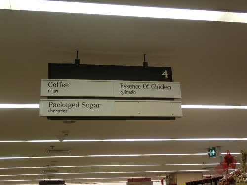 A whole isle devoted to the glorious chicken...really?