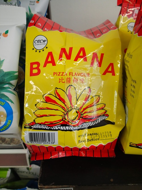 Pizza flavoured bananas!